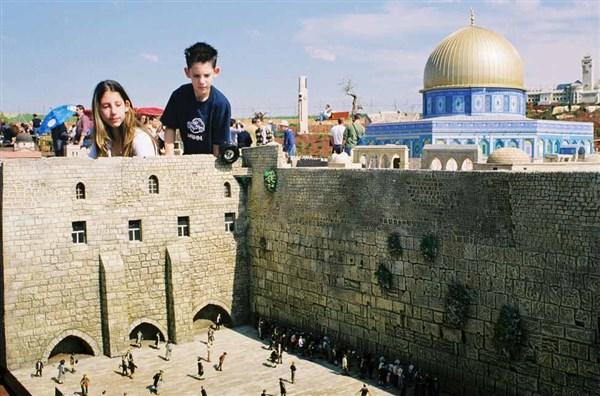Мини Израиль - детям