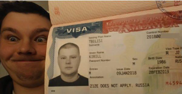 Как сделать визу для грузии 163